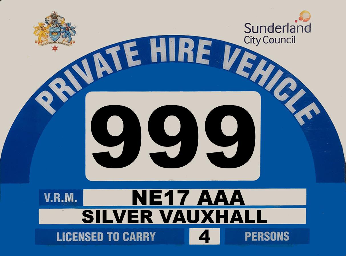 Private license